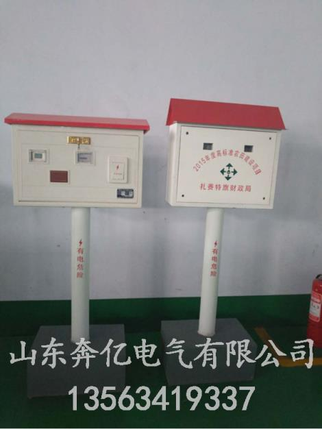 户外射频控制箱