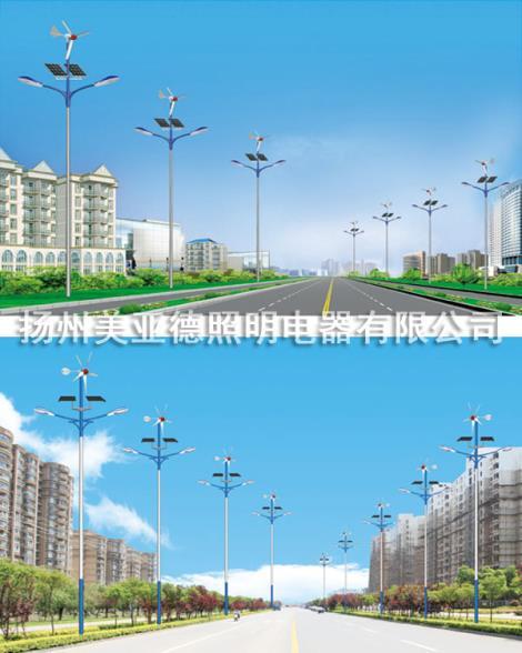 扬州风光互补太阳能路灯