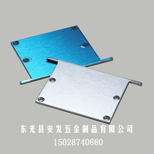 铝合金精密冲压件定制