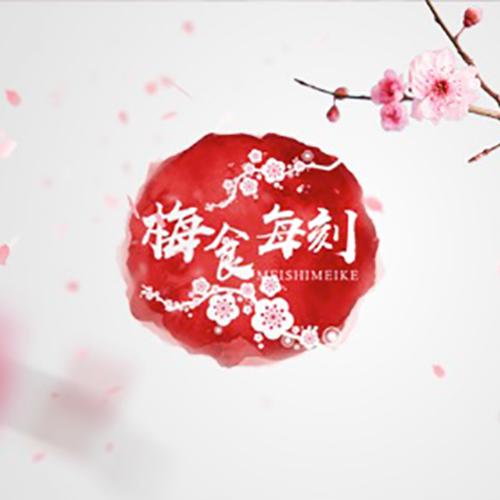 南京logo設計公司