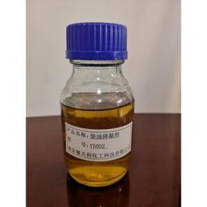 柴油降凝劑Y5002批發