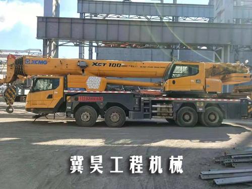 100吨吊车