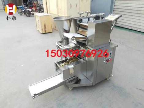 150型饺子机厂家