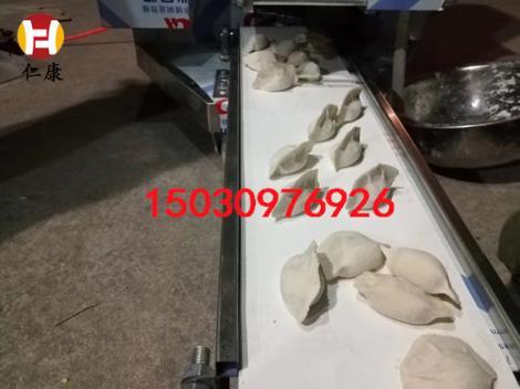 200型饺子机