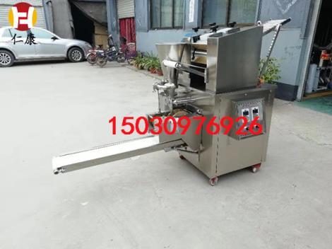 200型饺子机供货商
