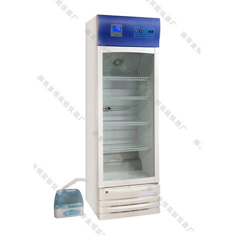 恒温恒湿培养箱  HS-150A