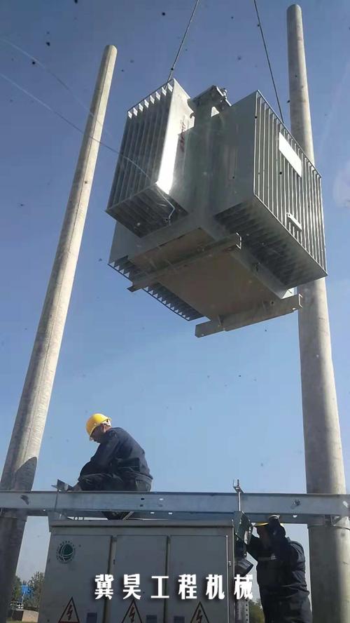 变压器吊装供货商