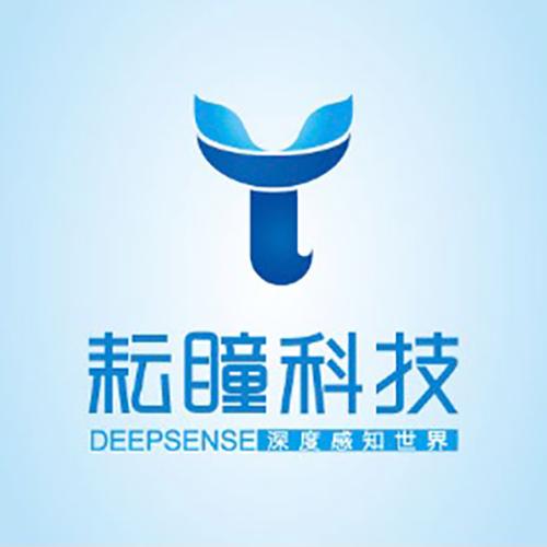 產品logo設計
