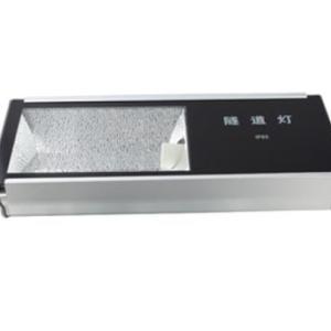 鋁壓鑄隧道燈防水