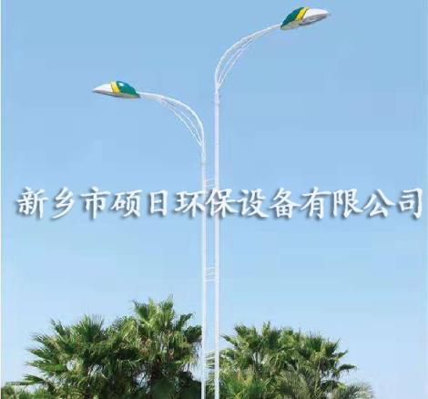 led節能道路燈加工