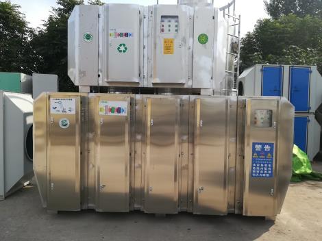 UV光解废气处理设备厂家