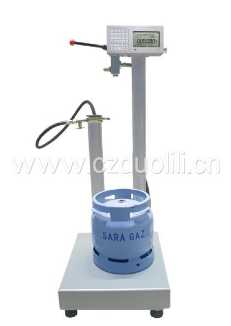 气体灌装秤