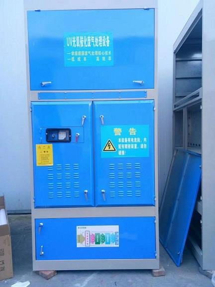 UV光解废气处理设备直销