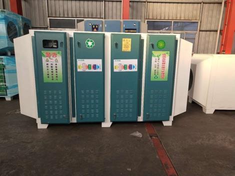 UV光解废气处理设备加工