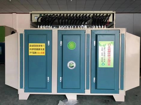 UV光解废气处理设备加工厂家