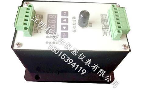KM3320振动变送器厂家