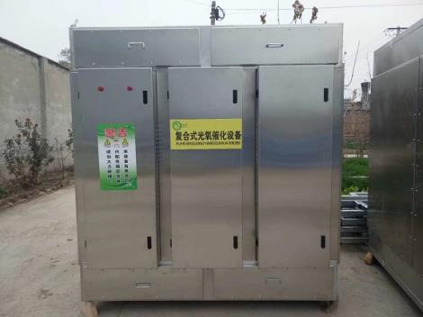 UV光解废气处理设备生产商