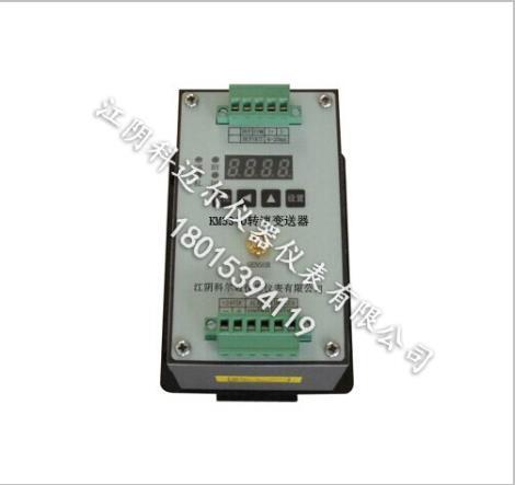 KM3340转速变送器简单生产商