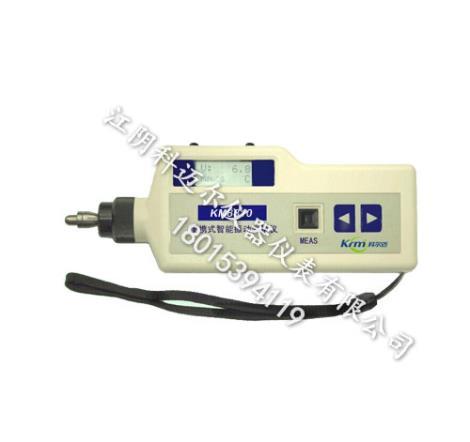 KM8810便携测振仪生产商