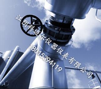 KM7720压电加速度传感器
