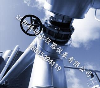 KM7720压电加速度传感器厂家