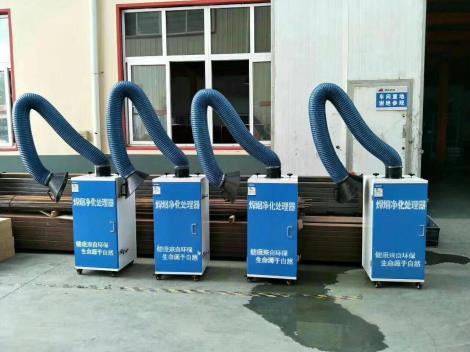焊烟净化器加工厂家