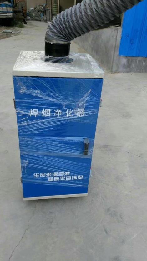 焊烟净化器生产商