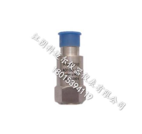 KM7730系列工业加速度传感器生产商