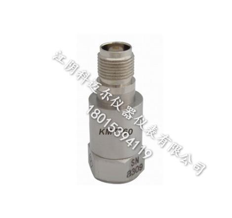 KM7760宽频压电加速度传感器厂家