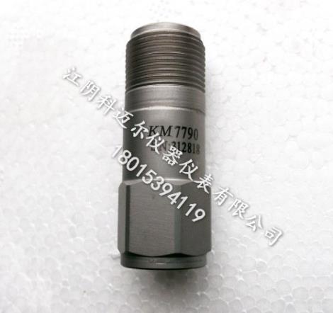 KM7790压电加速度传感器厂家