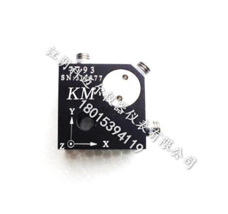 KM7793三轴向加速度传感器厂家