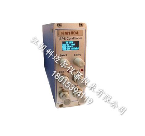 KM1804 IEPE信号调理器生产商