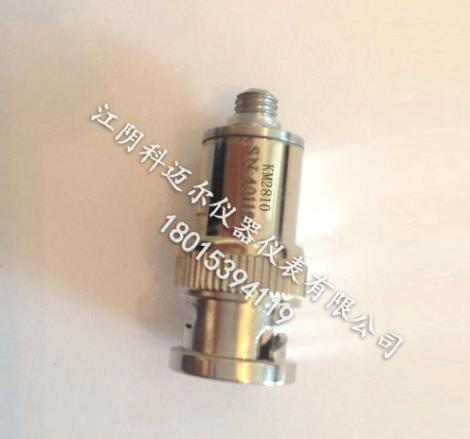KM2810电荷放大器生产商