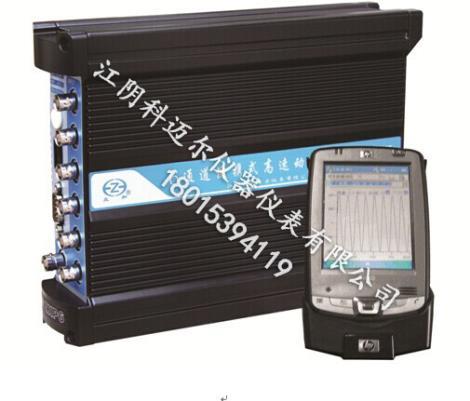 ZXP6A型便携式振动分析仪生产商