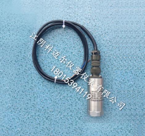 KM9920振动速度传感器厂家