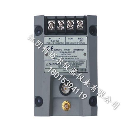 KM990轴振动变送器厂家