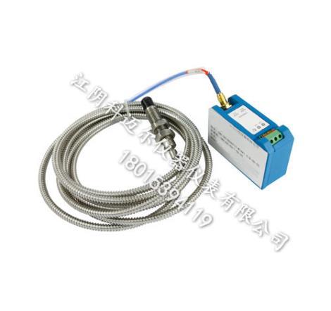 KM2220两线制轴振动变送器