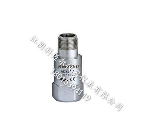 KM2250压电一体化振动变送器厂家