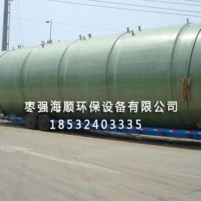 玻璃钢化工储罐生产商