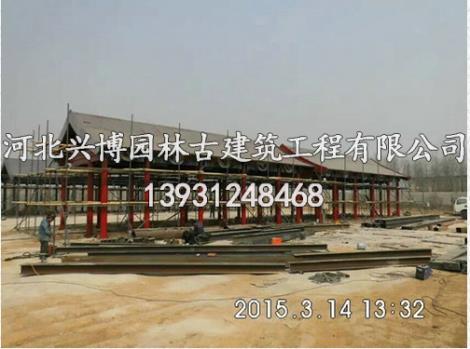 钢结构古建加工