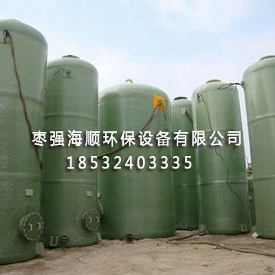 玻璃钢立式储罐供货商