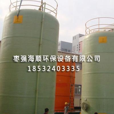 玻璃钢立式储罐生产商