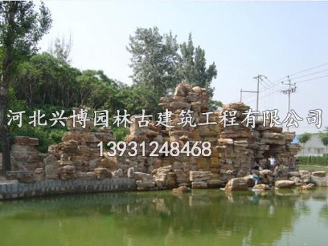 天然石假山图片