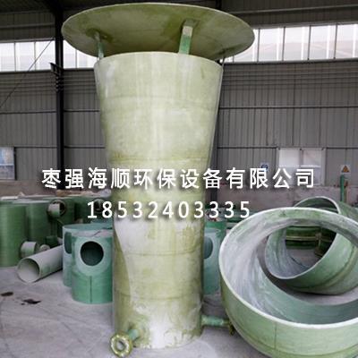 玻璃钢管道分水器生产商