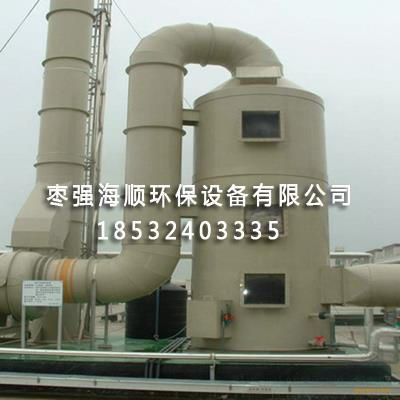 活性炭吸附塔加工