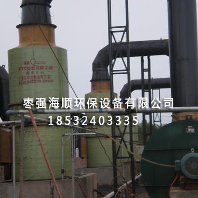 脱硫除尘器定制
