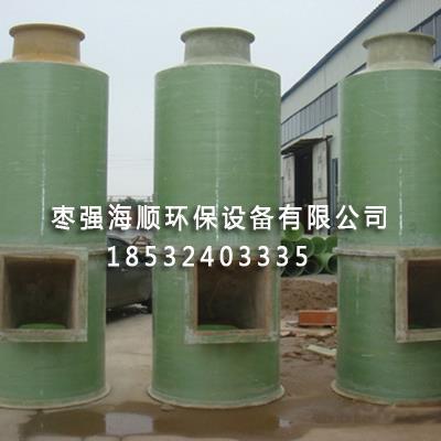 脱硫除尘器加工