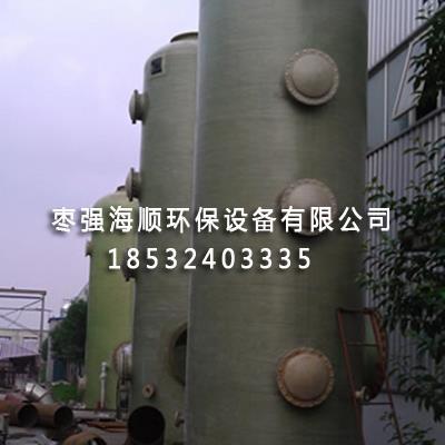 脱硫除尘器生产商