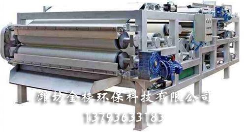 小型化工废水处理设备