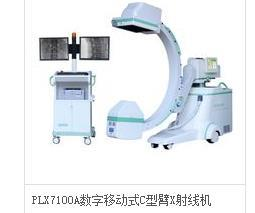 C型臂X射线机